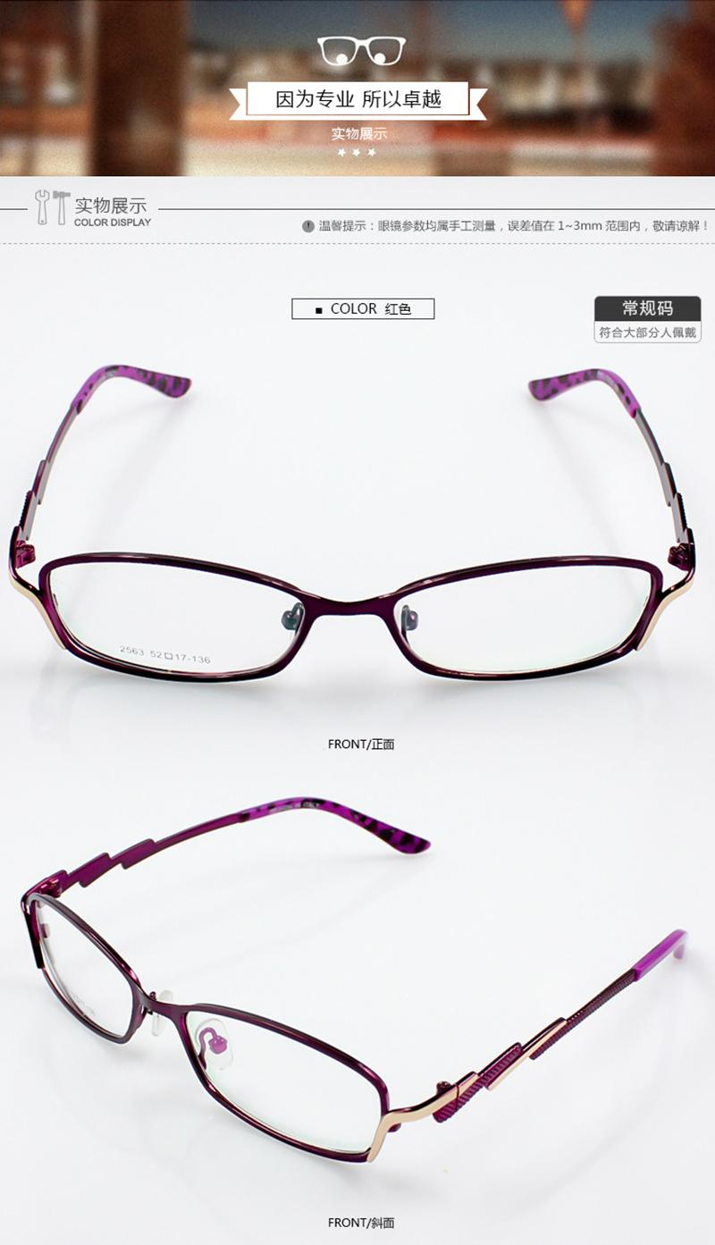 New Womens Full Rim Titanium Flexible Optical Eyeglasses ...