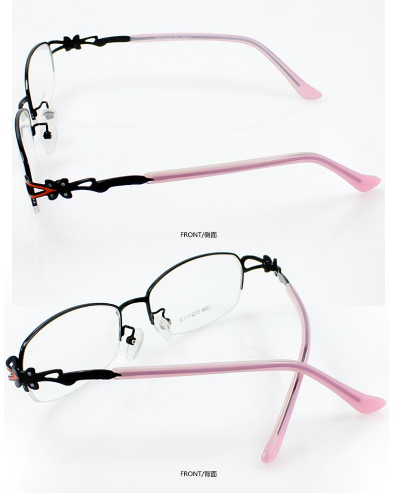 Women Titanium Black Eyeglass Frame Half Rim Glasses ...