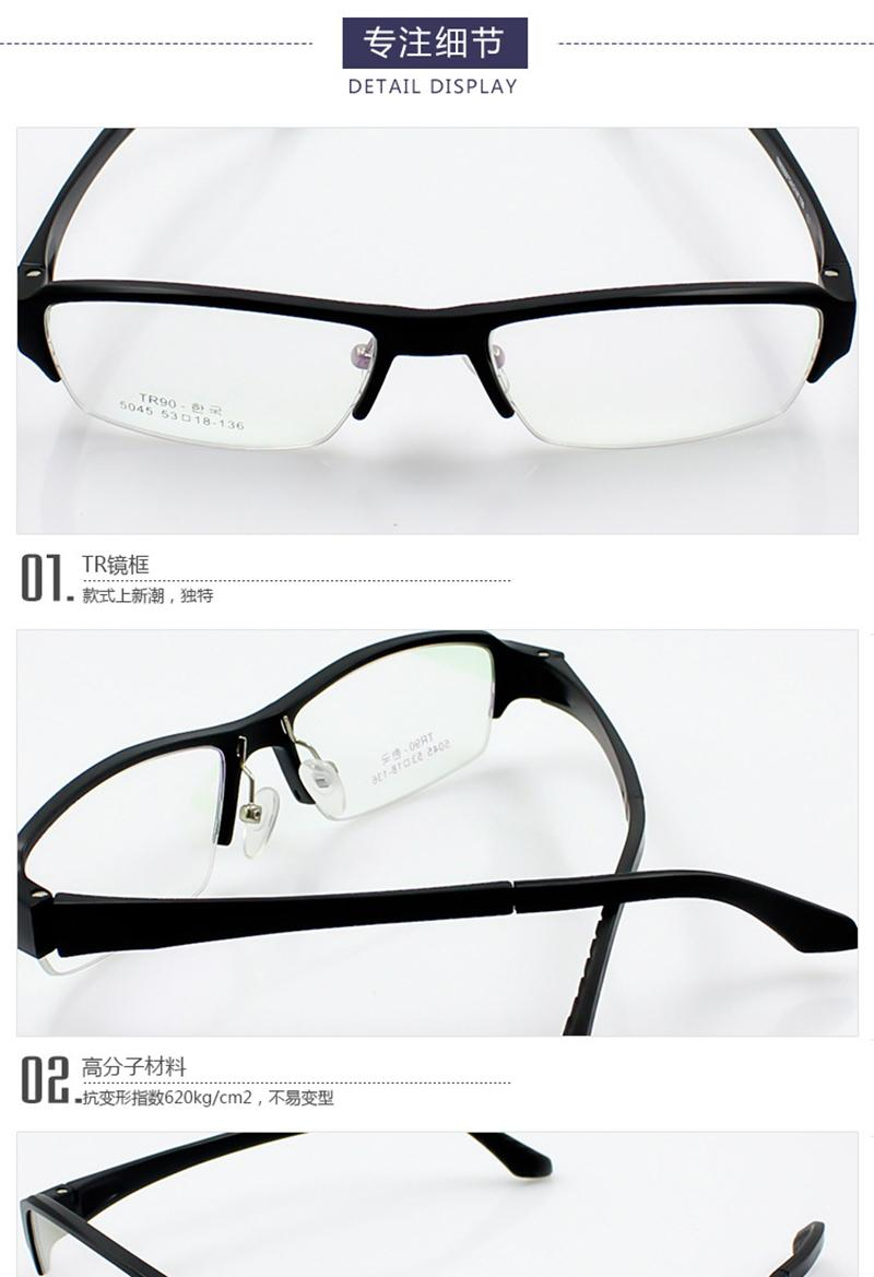 Eyeglasses Frame Nomenclature : Shipping terms: