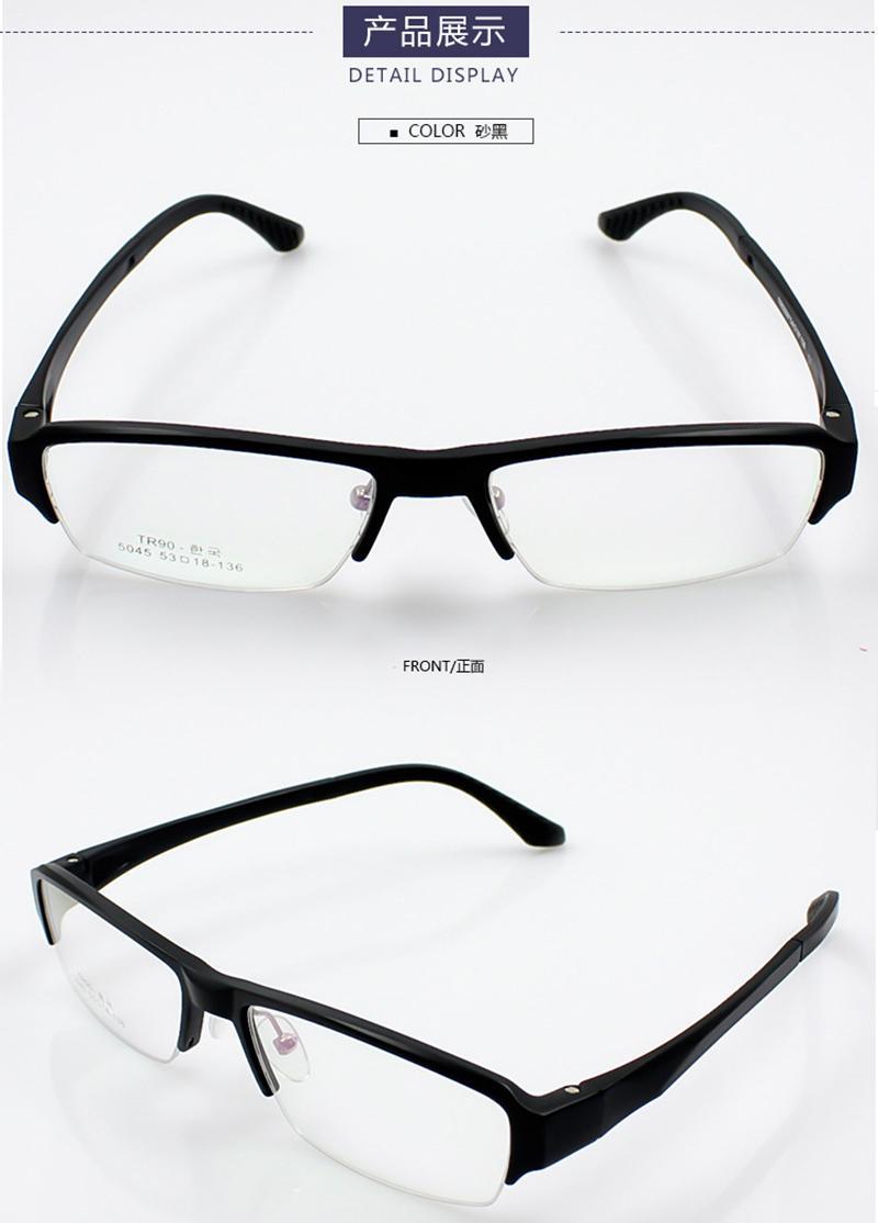 Womens Mens Fashion Sports glasses eyeglasses frame Half ...