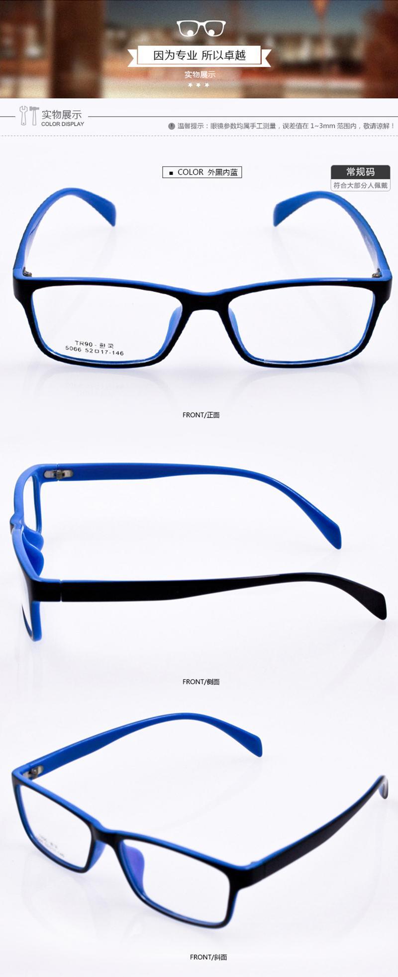 Retro Vintage Men Womens Eyeglass Frame Glasses Spectacles ...