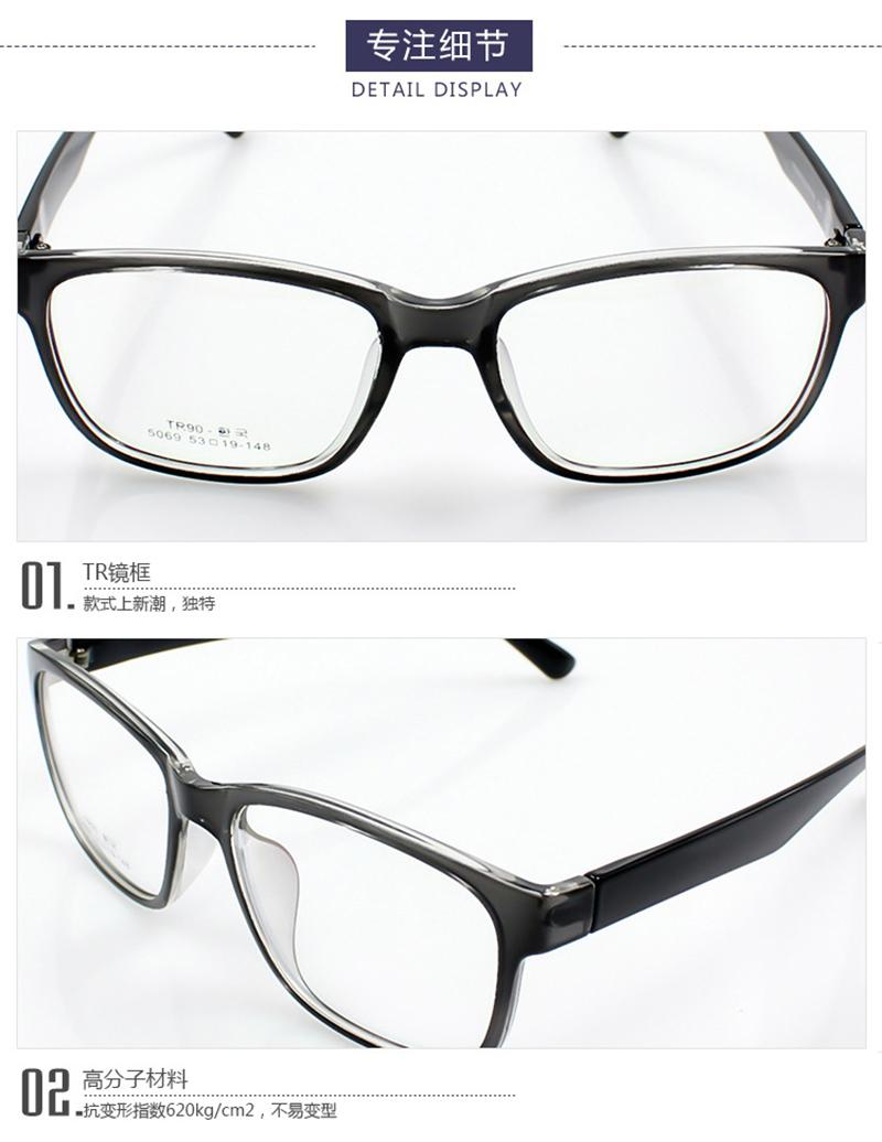 2015 Fashion Women Men Sports Eyeglass Frame Optical ...