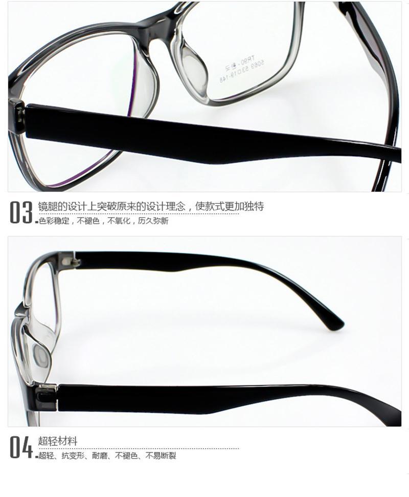 NEW Arrival Retro Womens Unisex Sports Eyeglass Frame ...