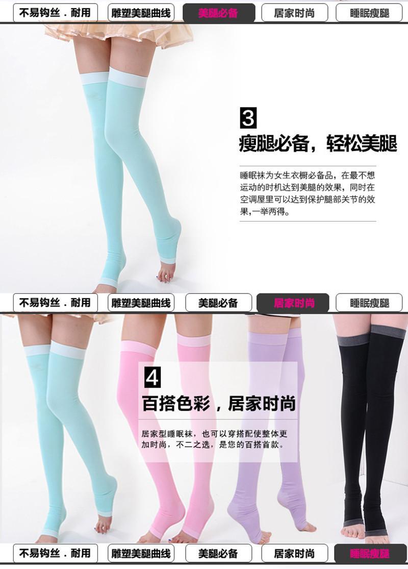 420D Women Overnight Pants Slim Leggings Compression ...